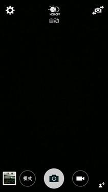 骁龙805金属边框2k屏 三星Note 4评测第19张图