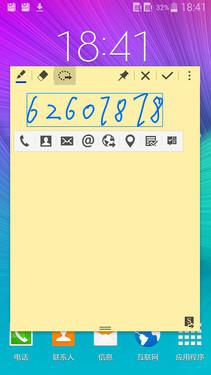 骁龙805金属边框2k屏 三星Note 4评测第43张图