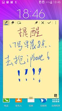 骁龙805金属边框2k屏 三星Note 4评测第42张图