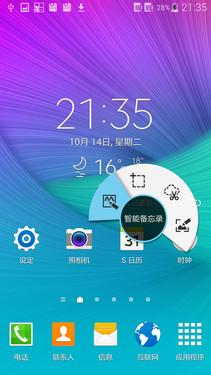 骁龙805金属边框2k屏 三星Note 4评测第39张图