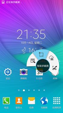 骁龙805金属边框2k屏 三星Note 4评测第38张图