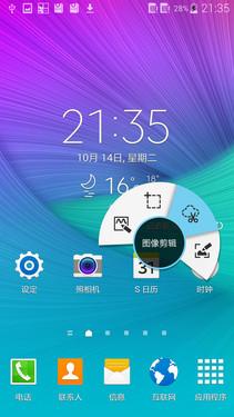 骁龙805金属边框2k屏 三星Note 4评测第37张图
