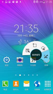 骁龙805金属边框2k屏 三星Note 4评测第36张图