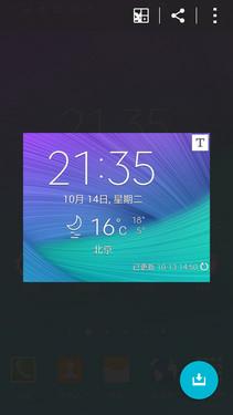 骁龙805金属边框2k屏 三星Note 4评测第44张图