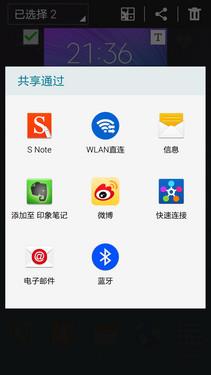 骁龙805金属边框2k屏 三星Note 4评测第46张图