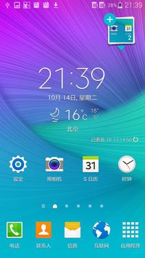 骁龙805金属边框2k屏 三星Note 4评测第45张图