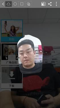 骁龙805金属边框2k屏 三星Note 4评测第47张图