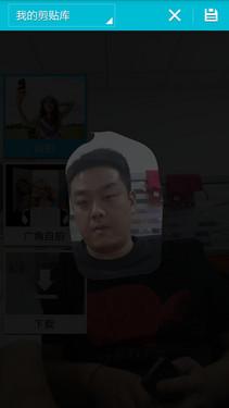 骁龙805金属边框2k屏 三星Note 4评测第48张图