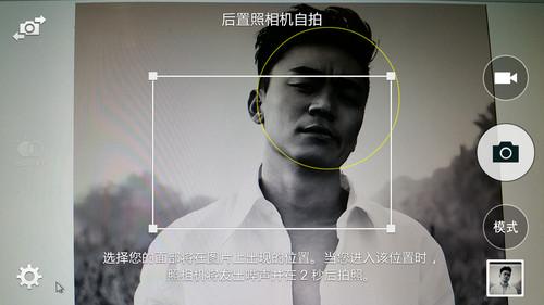 骁龙805金属边框2k屏 三星Note 4评测第23张图