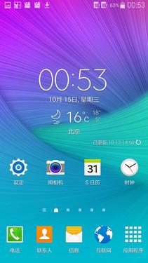 骁龙805金属边框2k屏 三星Note 4评测第51张图