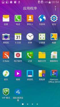 骁龙805金属边框2k屏 三星Note 4评测第52张图