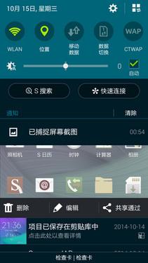 骁龙805金属边框2k屏 三星Note 4评测第54张图