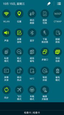 骁龙805金属边框2k屏 三星Note 4评测第55张图