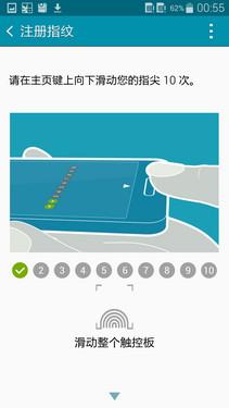 骁龙805金属边框2k屏 三星Note 4评测第56张图
