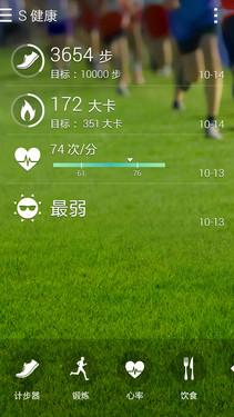 骁龙805金属边框2k屏 三星Note 4评测第58张图