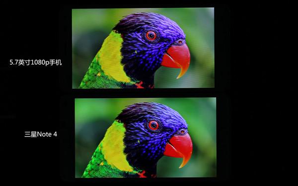 骁龙805金属边框2k屏 三星Note 4评测第15张图