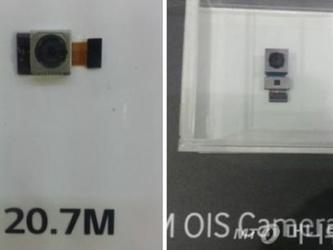 阻击Note4 LG展示20MP光学稳定相机模块