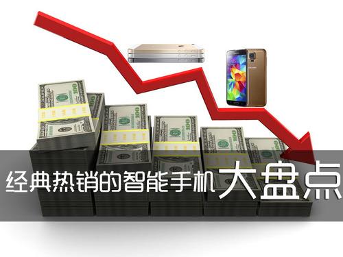 深圳推荐经典热销的智能手机大盘点
