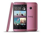 时尚别致 粉色HTC One mini 2上市发售