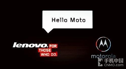 联想集团正式宣布完结对摩托罗拉收购第1张图