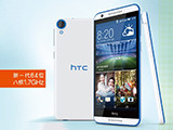 64位八核智能机 HTC Desire 820s登场