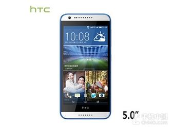 售1399元 HTC Desire 820 mini将上市