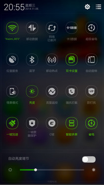 4G四核双卡大屏888元 大神F1电信版评测