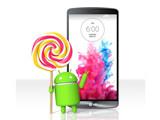 LG G3本周将吃上棒棒糖 大幅提升体验