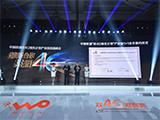 联通双4G领先计划终端销量目标为1亿台