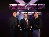 智能分配带宽  NETGEAR夜鹰X4路由器发布