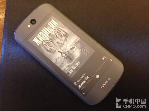 YotaPhone专访