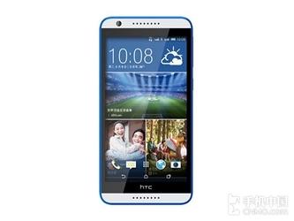 首发价仅1799元 HTC Desire 820s来袭