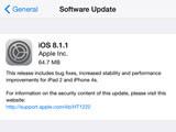 拯救iPad 2/4s 苹果iOS 8.1.1更新发放