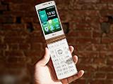 千元翻盖4G智能机 LG Wine Smart试玩