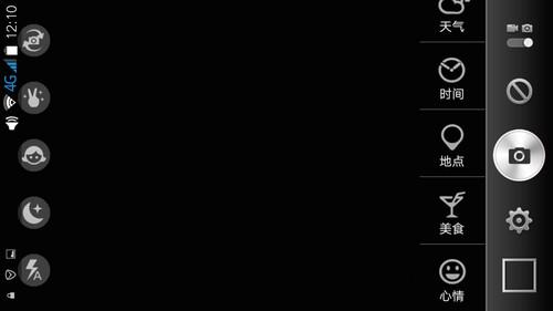 5.5英寸屏4G双卡超薄机 朵唯倾城L1评测