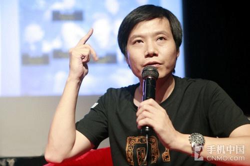 雷军:小米将来10年内将抢夺世界第一第1张图