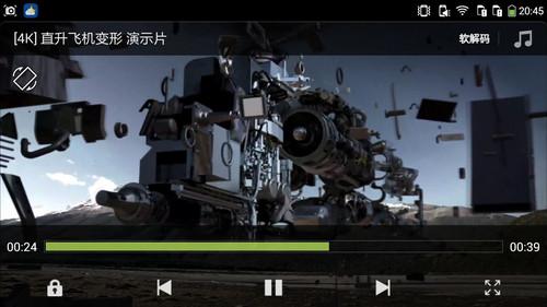 4G双卡八核 大神F2联通版影音娱乐体验