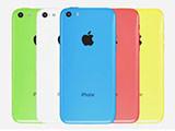 iPhone 5c明年中旬停产 将退出历史舞台