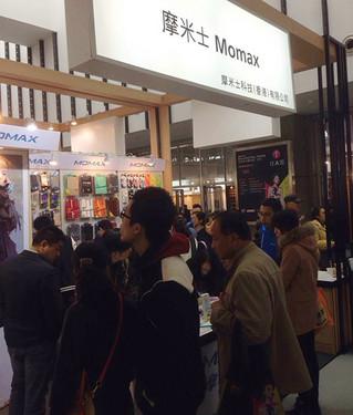 香港时尚购物展来宁 摩米士展位异常火爆