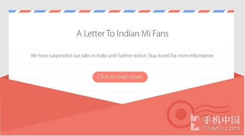 小米印度遭禁 对知识产权勿互