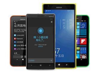 小娜来了 大波国行Lumia机获Denim更新