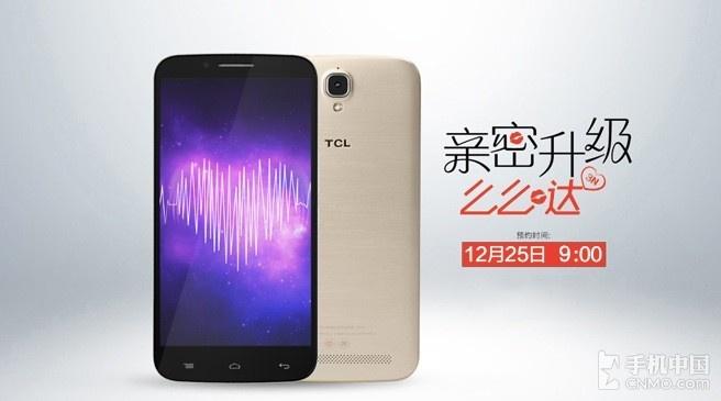 【大屏手机推荐2015】2015大屏手机排行榜-手机中国