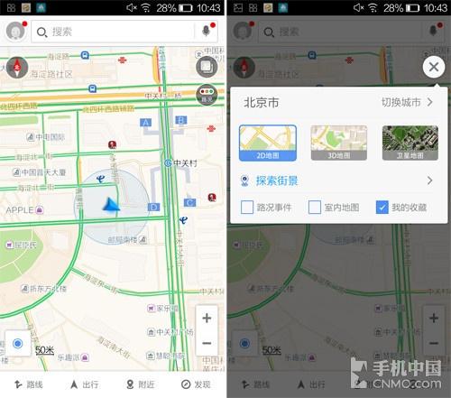 路途必需的软件Android规程类伙伴横评地图交叉口v路途城市图片