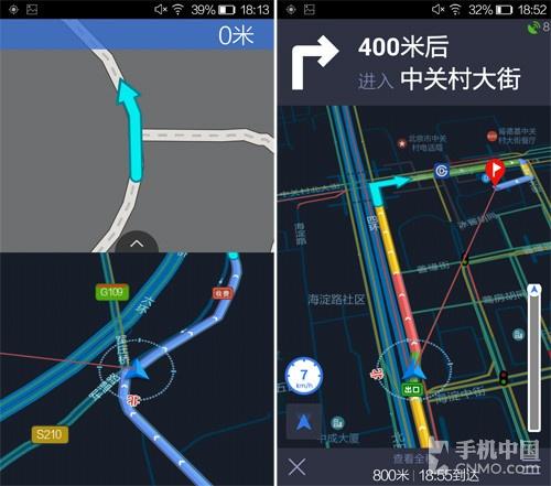 路途必需的伙伴 Android地图类软件横评