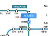 高德地图贴心设计 快捷查询地铁线路图