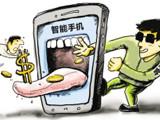拒骚扰挡风险 Android安全卫士软件横评