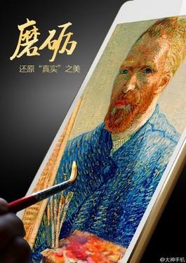 全新工艺强调精雕细琢 大神X7今日发布第5张图