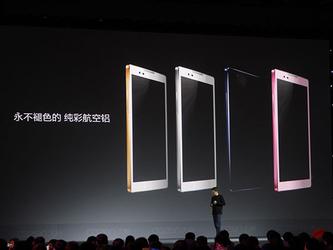 酷派大神X7最新新闻动态 手机中国第6页