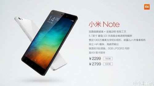 小米Note发布 苹果6s曝光 本