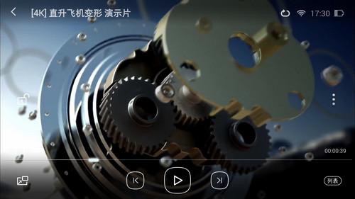双4G八核航空铝材中框 大神X7性能评测